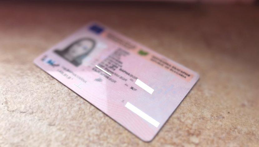 Удължава се срокът на валидност на документите за самоличност с 6 месеца
