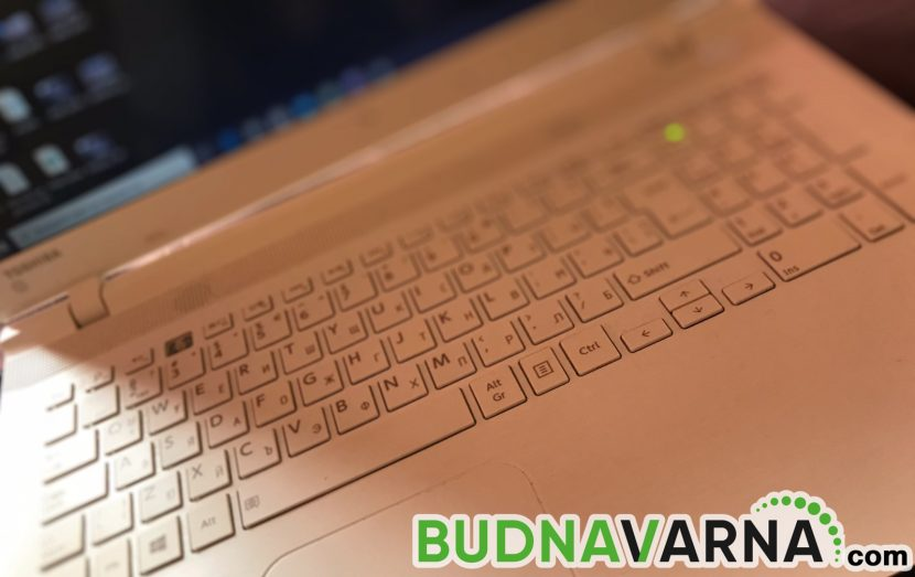 Безплатен интернет в Суворово