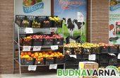 Откриха над 20 тона зеленчуци с наднормено съдържание на пестициди