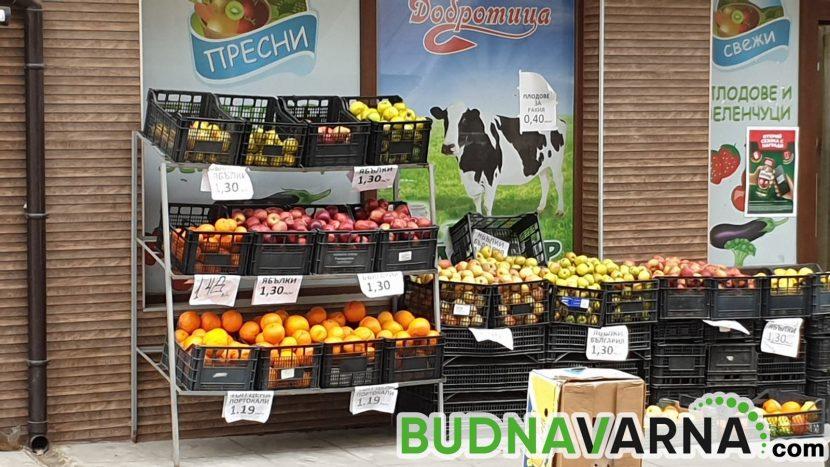 100% надценка на зеленчуците слагат търговските вериги у нас