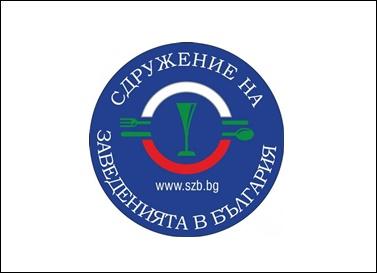 Сдружение на Заведенията в България пише писмо на Борисов заради щетите от Коронавируса
