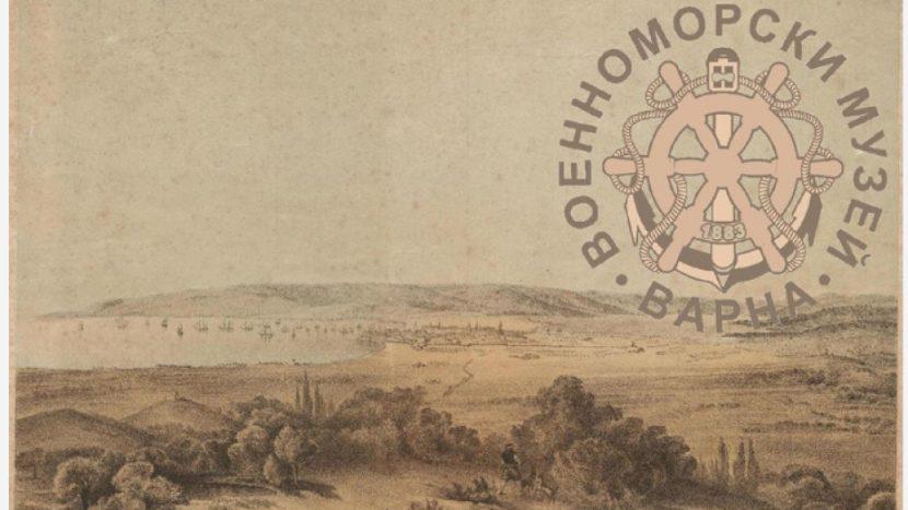 Война и епидемия във Варна, запечатани в стара литография