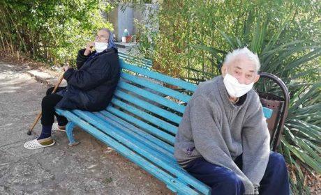 """Дом """"Гергана"""" работи при спазване на противоепидемичните мерки"""