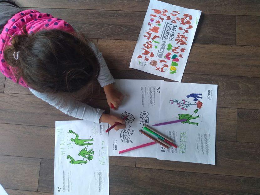 Забавна онлайн книжка учи децата да пазят чисти природата и градовете