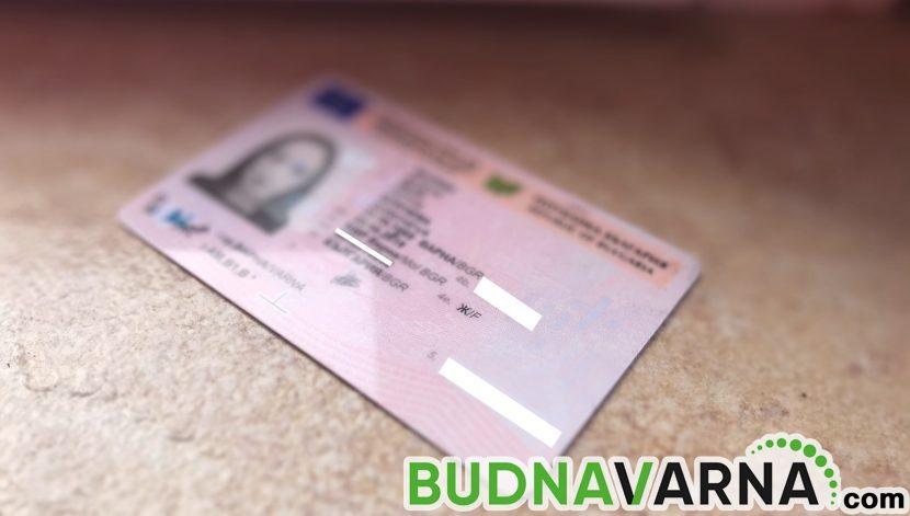Временно се ограничават плащанията чрез ПОС терминални устройства в структури на ОД на МВР – Варна