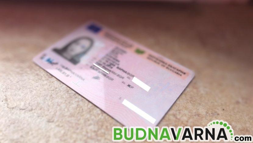 Хиляди остават без шофьорски книжки заради Covid