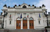 ГЕРБ замразява депутатските заплати и партийните субсидии