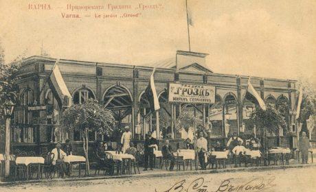 Кметът Александър Василев налага до сто лева глоба за работа в неделен или празничен ден – 17 май 1914 г.