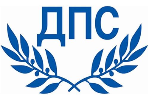 ДПС оглави временната COVID-комисия