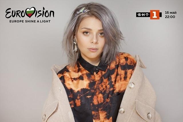 """46 телевизии ще излъчат специалното шоу за Евровизия """"Europe Shine A Light"""""""