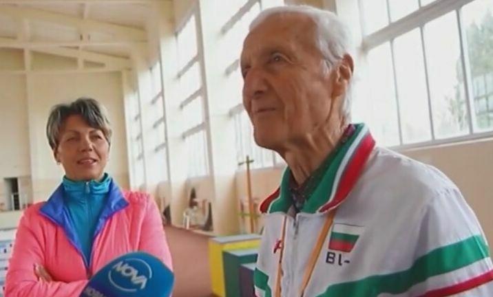 Треньор – кандидат за Гинес и на 91 г. създава шампиони във Варна
