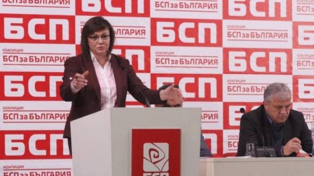 БСП свиква Национален съвет