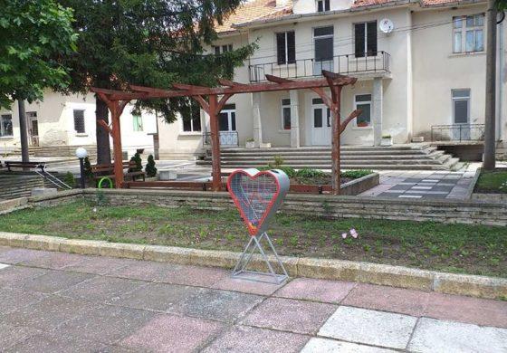 Поставиха второ метално съоръжение за събиране на капачки в Община Провадия