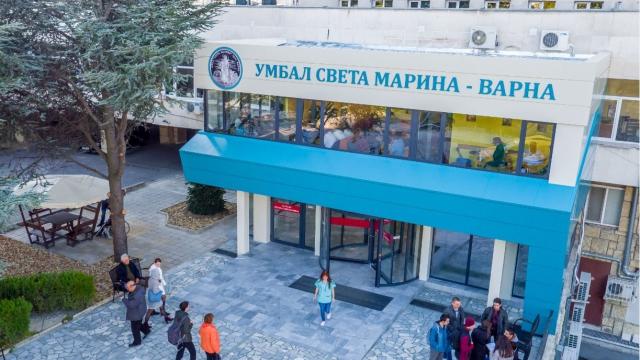 """УМБАЛ """"Св. Марина"""" благодари на дарителите"""