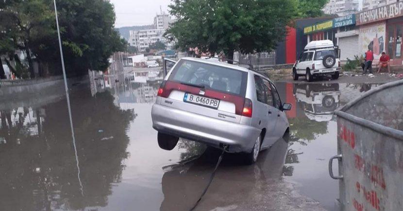 Кола пропадна до зеленчуковата борса