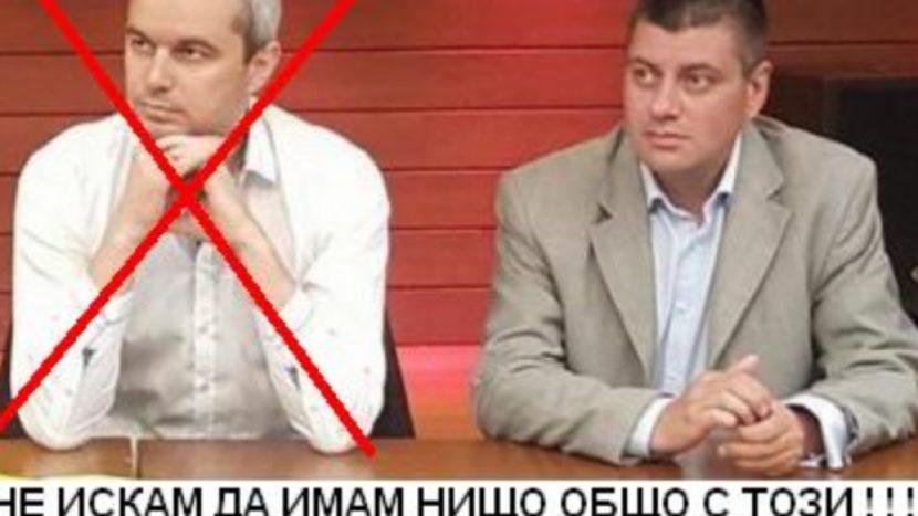 """Общински съветници и кмет на """"Възраждане"""" напускат партията"""
