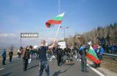 Село Добротич излиза на протест, затваря главен път