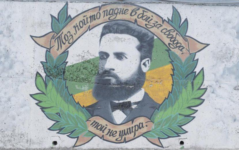 2 юни – Ден на Христо Ботев и на загиналите за свободата и независимостта на България