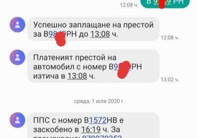 """Работи ли правилно системата за """"Синя зона"""" във Варна?"""