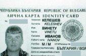 Топ 100 най-странни имена в България