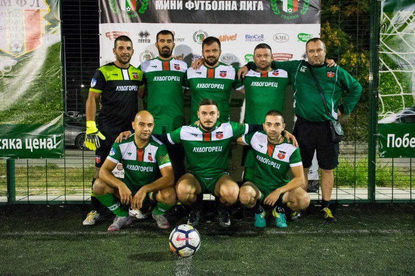 Порто и Лудогорец поведоха в лигите си от АМФЛ-Варна. Първа загуба за Las Bellas