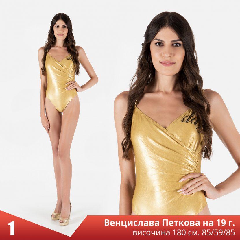 """Венцислава Петкова – кандидатка за """"Мис Варна"""" 2020"""