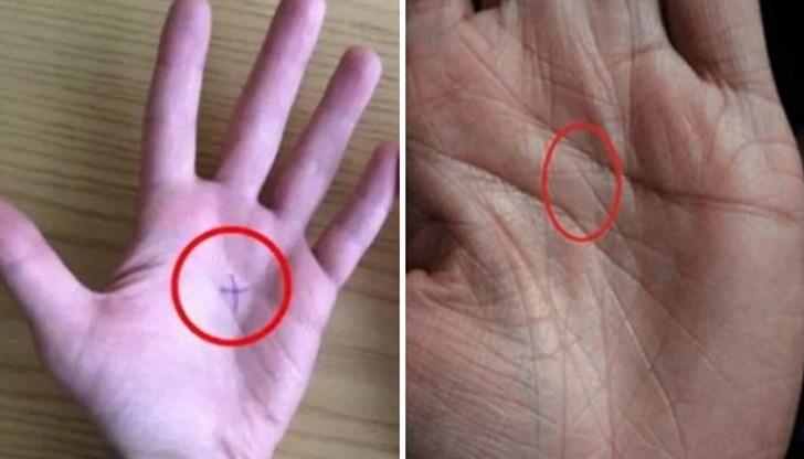 """Какво означава знакът """"Х"""" на дланите"""