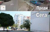 Нови паркоместа в центъра на Варна (снимки)