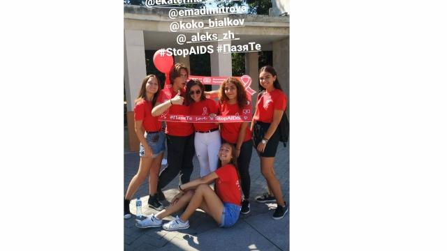 Над 200 младeжи се включиха в лятна антиСПИН кампания