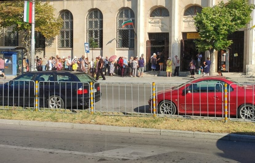 Опашки за пенсиите във Варна