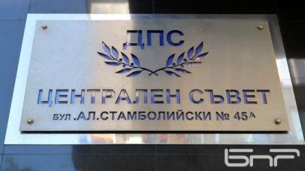 ДПС няма да подкрепи ГЕРБ за нова Конституция и ВНС