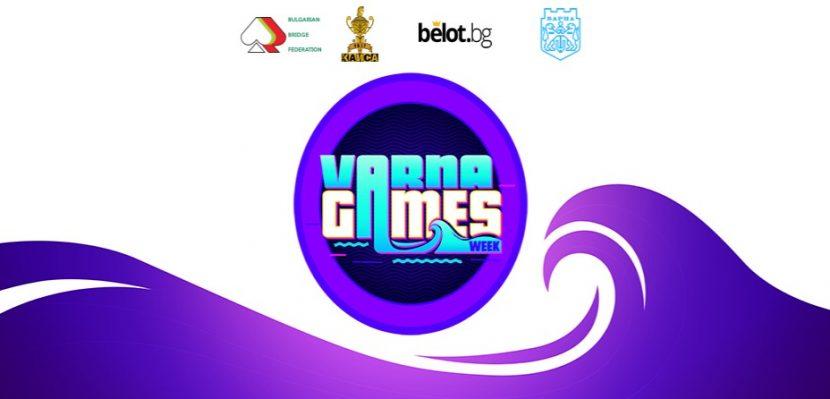 Започва Varna Games Week