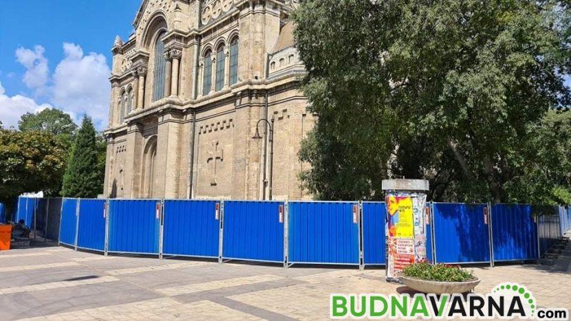 Започна ремонтът на Катедралния храм във Варна