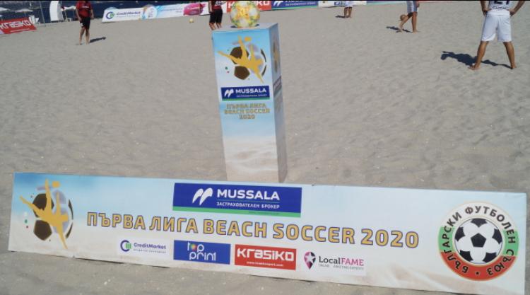 Михаил Касабов даде много добра оценка на шампионата по плажен футбол
