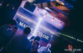 20 култови реплики на посетители в дискотека към DJ