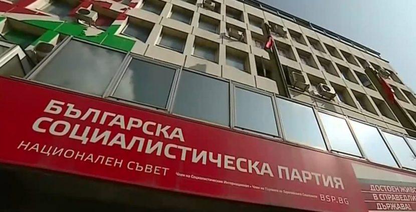 Трусове в БСП: Предложен за изключване от партията е депутат от Варна