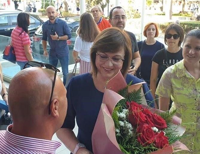 Корнелия Нинова победи в изборите за председател на БСП