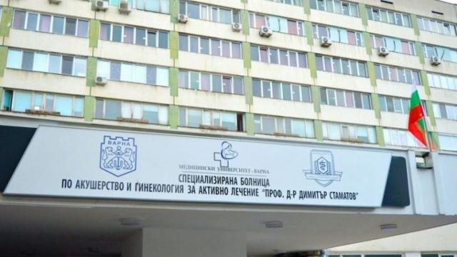 Подкрепят 40 бъдещи майки във Варна