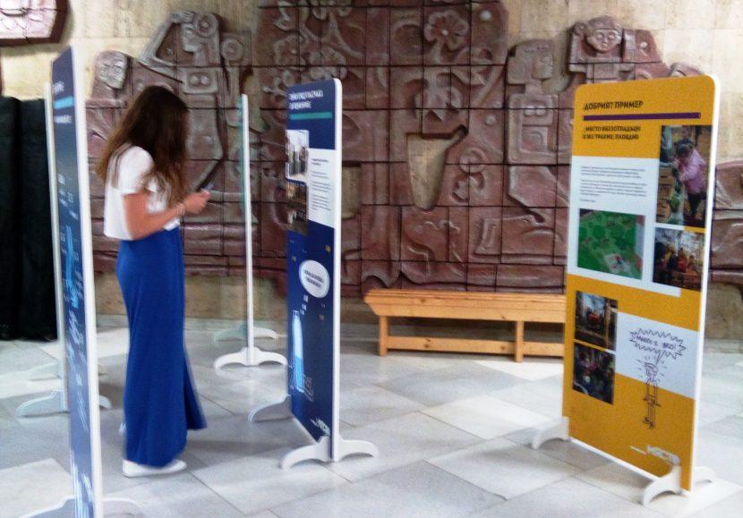 Във Варна пристигна пътуваща изложба, съдържаща мръсни истини за боклука