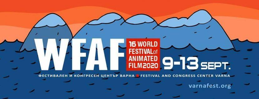Световен фестивал на анимационното кино се провежда във Варна