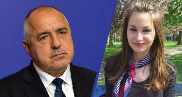 Симона Гълъбова: Какво вечеряхте днес, г-н Борисов?