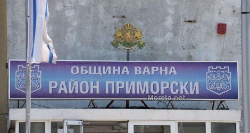 """Обработват сградата на район """"Приморски"""" във Варна с нанопрепарат"""