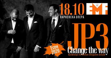 Живко Петров трио JP3 с премиера тази вечер във Варна