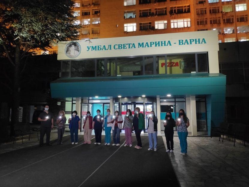 """Медици от УМБАЛ """"Св. Марина"""" с призив: Спазвайте мерките! (видео)"""