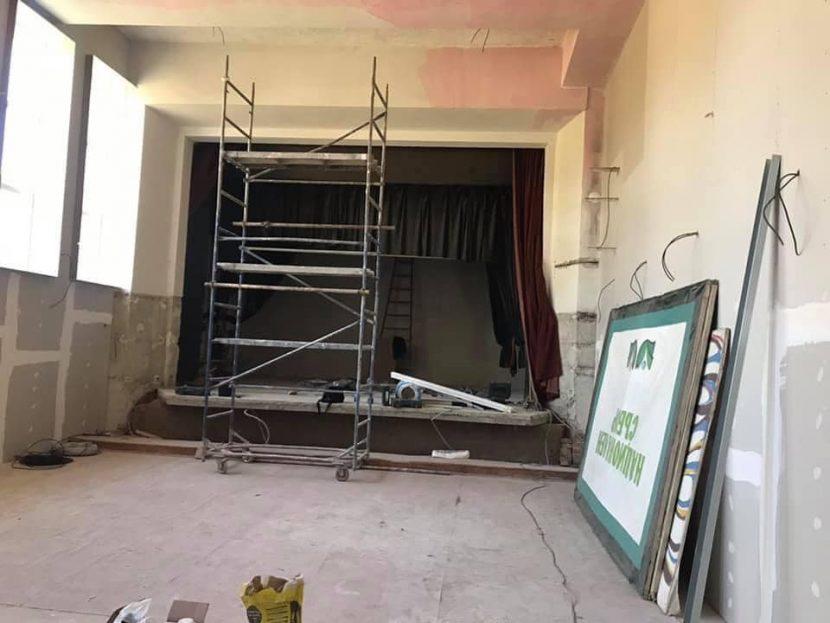 """Започна ремонт на читалището в кв. """"Галата"""" (снимки)"""