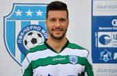 Черно море привлече поредния си нов футболист