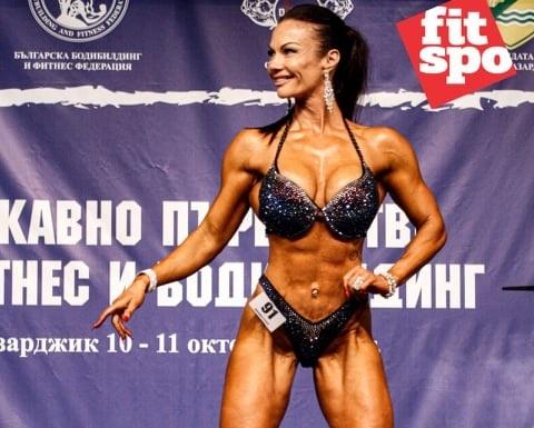 Ирина Митева: Перфектното тяло означава да си здрав и да се чувстваш уютно в него