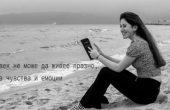 16 годишната Сияна Бенчева от Варна представя първата си стихосбирка