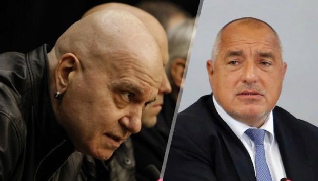 Слави Трифонов нападна Борисов