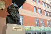 """Варненското СУ """"Св. Климент Охридски"""" получи дар за патронния празник"""